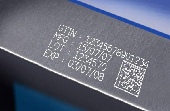 Пример лазерной маркировки