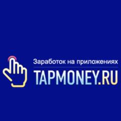 фото TapMoney