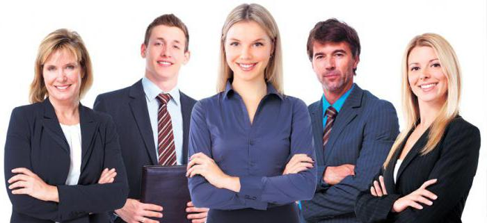 работа бизнес тренер