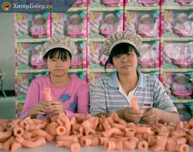 Производство детских игрушек в Китае