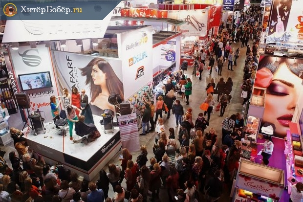 Косметическая выставка в Китае