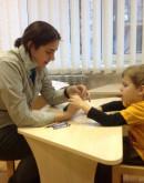 'Переподготовка по педагогике и психологии дошкольного образования дистанционно, онлайн обучение