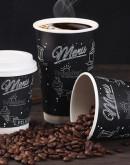 """'Стартап """"кофе с собой"""": как открыть с нуля, бизнес-план с расчетами"""