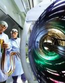 'Ядерная физика и инжиниринг и профессия Физик-ядерщик