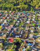 'Бизнес на строительстве частных домов в 2020 году