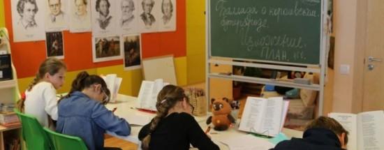 'Сколько получает Учитель русского языка в России?