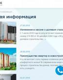 'Когда выгоднее покупать квартиру: рекомендации для покупки