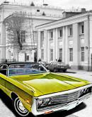'Реставрация ретро автомобилей
