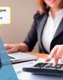 'Список профессий профиля бакалавриата Финансы и кредит в вузах России