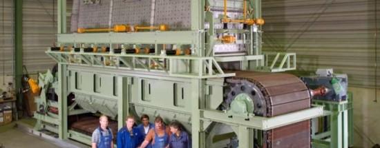 'Технология производства минеральной ваты, производители в России