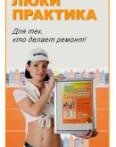 'Графические объявления в Яндекс