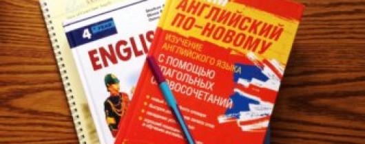 'Профессия учитель английского языка – как им стать, где и сколько учиться