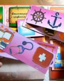 'Лэпбук Профессии для дошкольников: как сделать своими руками с помощью шаблонов