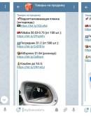'Как искать трендовые товары для перепродажи: обзор способов поиска