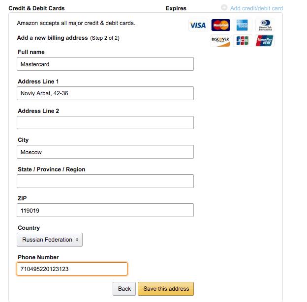 Покупки на Амазон — выгодно ли заказывать из России?